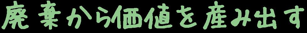 subtitle_trk
