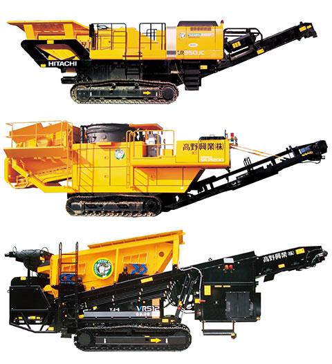 工場 ・ 廃棄物処理用重機